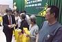 Trườg TC Đại Việt Tp. HCM tặng quà Tết cho hộ nghèo, khó khăn tại P. Bình Thọ, Q. Thủ Đức, Tp. HCM